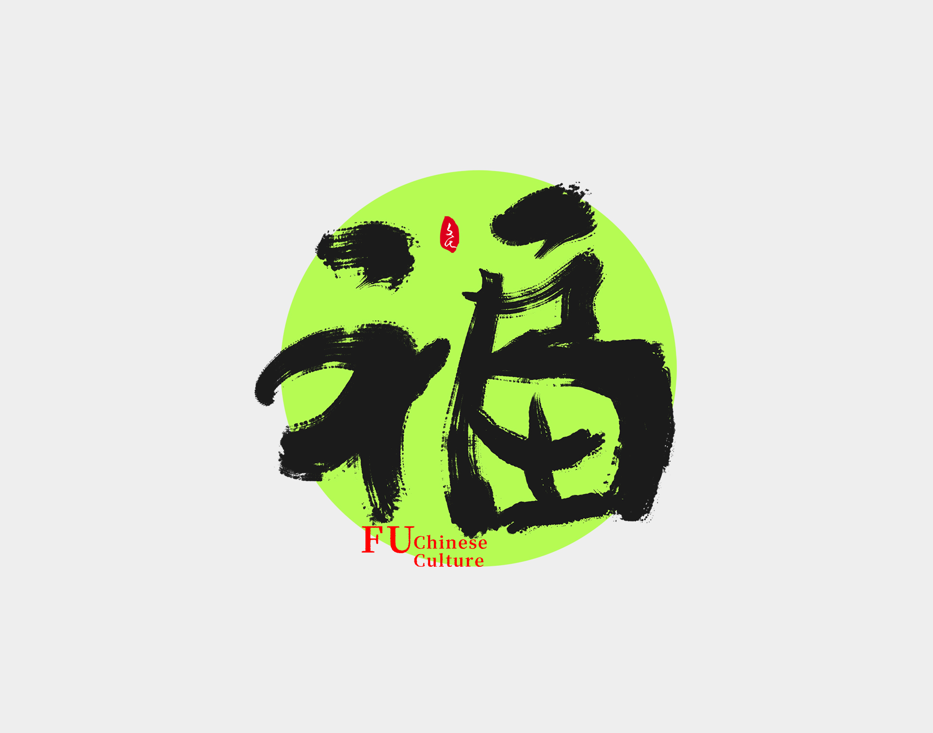 26P Collection of the latest Chinese font design schemes in 2021 #.580