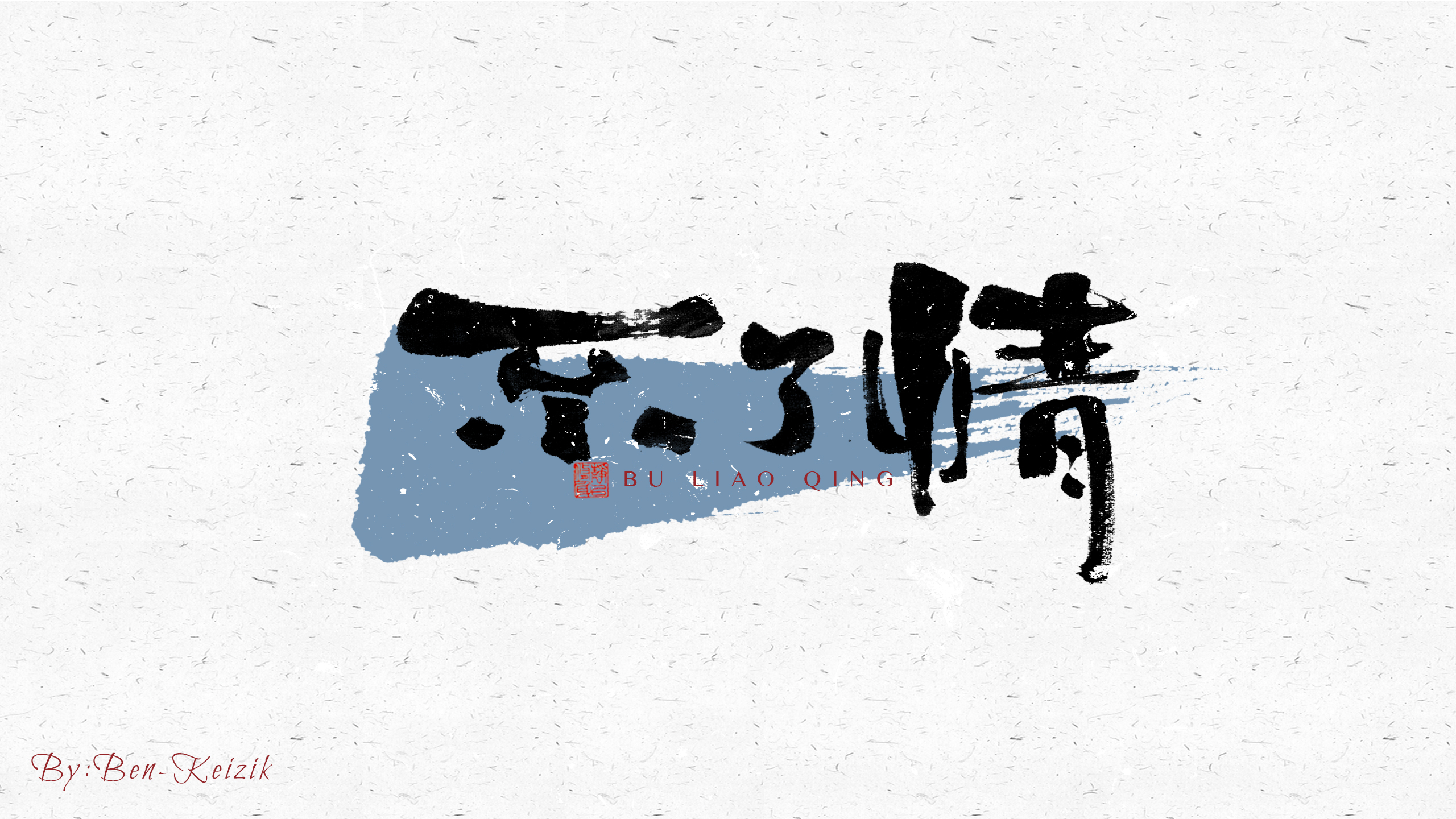 29P Collection of the latest Chinese font design schemes in 2021 #.581