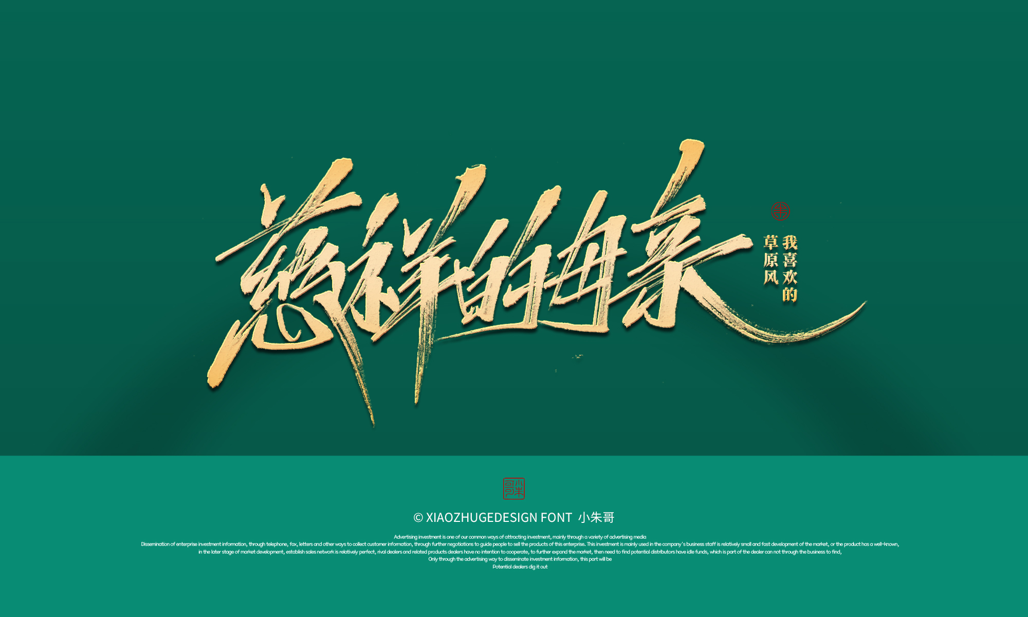 28P Collection of the latest Chinese font design schemes in 2021 #.582