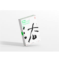Permalink to 34P Collection of the latest Chinese font design schemes in 2021 #.592