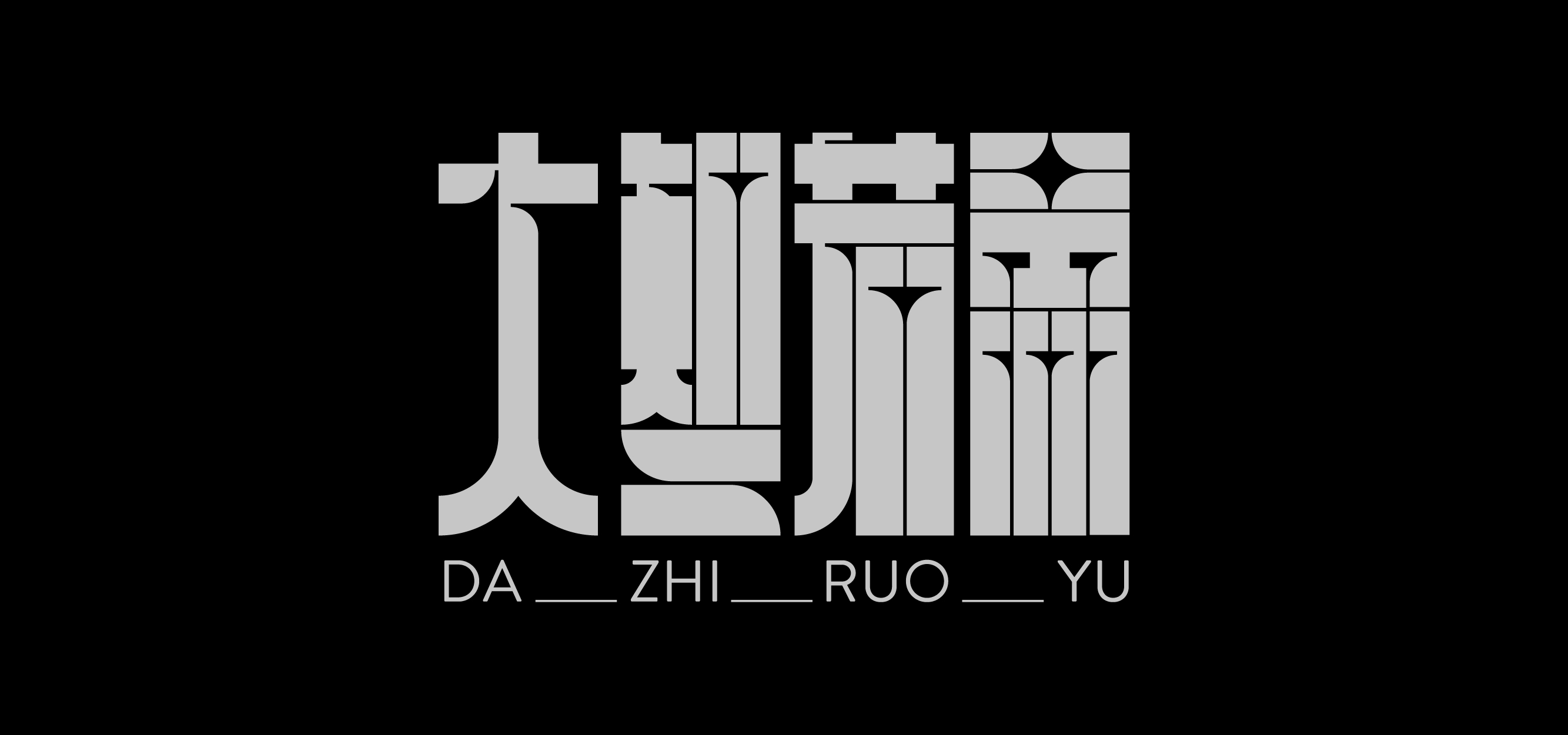 29P Collection of the latest Chinese font design schemes in 2021 #.604