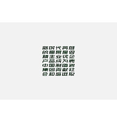 Permalink to 23P Collection of the latest Chinese font design schemes in 2021 #.609