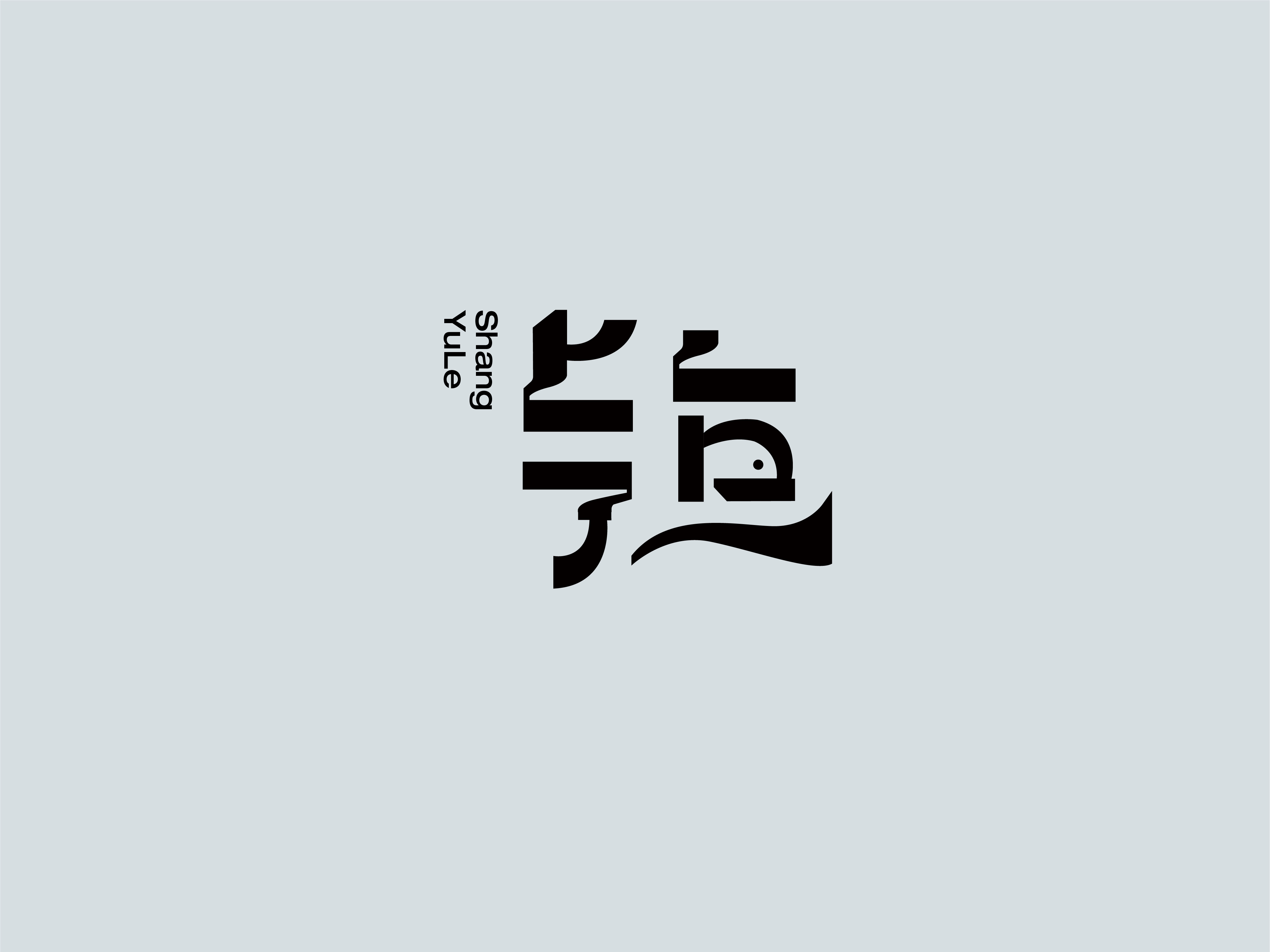 30P Collection of the latest Chinese font design schemes in 2021 #.610