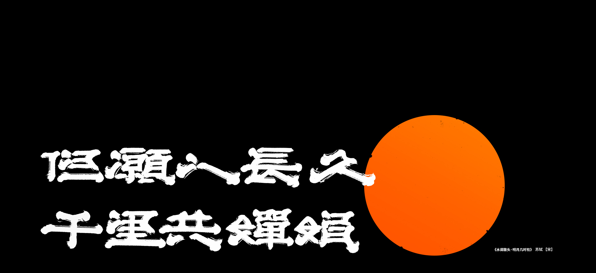10P Collection of the latest Chinese font design schemes in 2021 #.616
