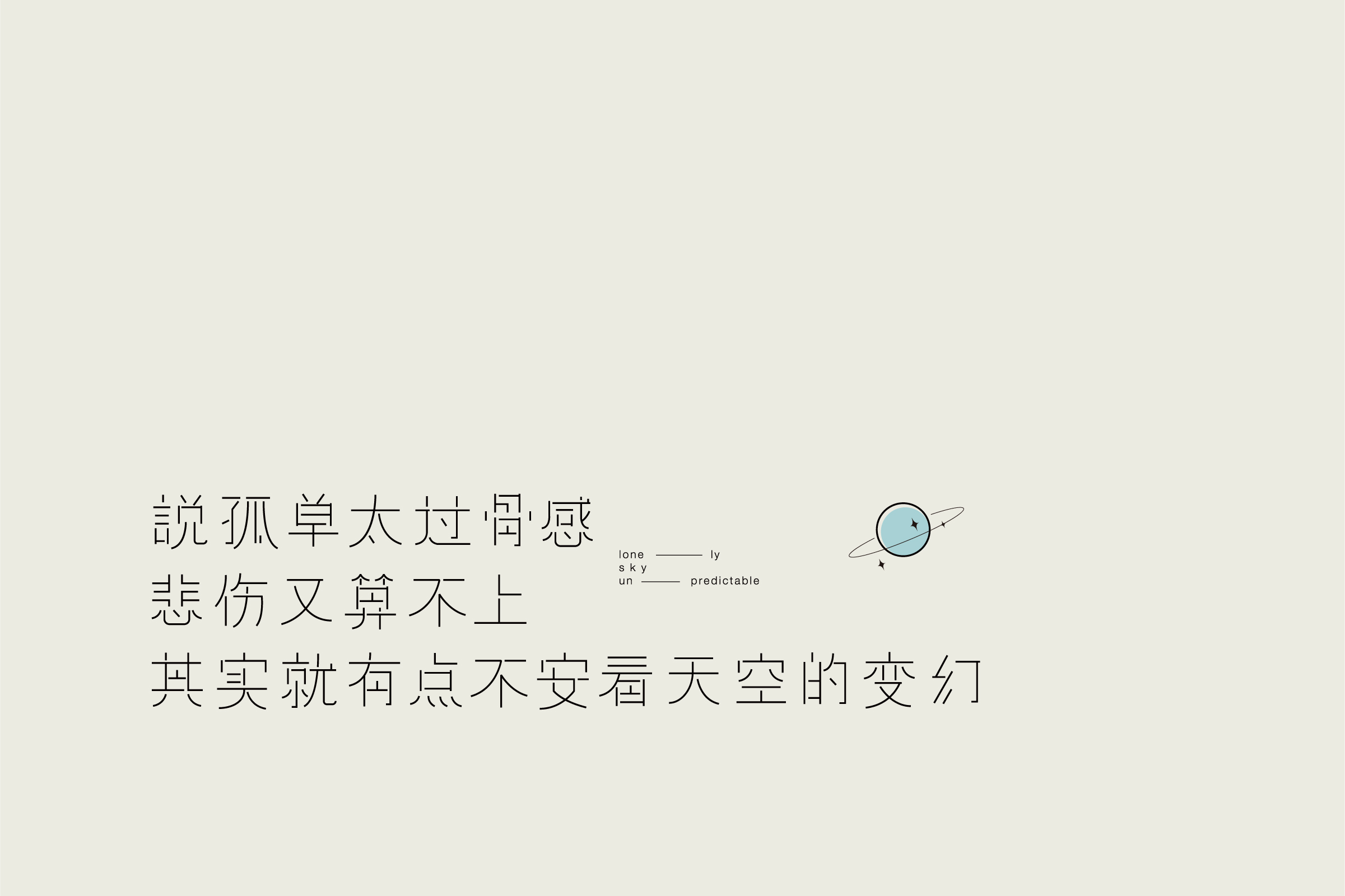 38P Collection of the latest Chinese font design schemes in 2021 #.620