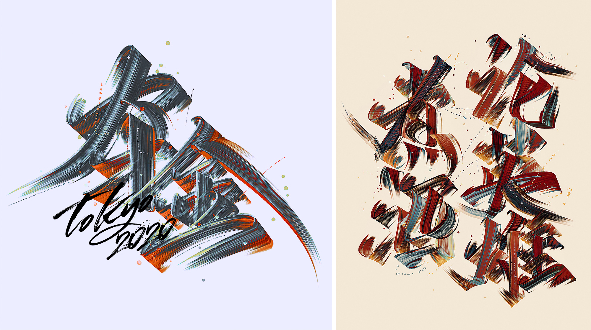 31P Collection of the latest Chinese font design schemes in 2021 #.622