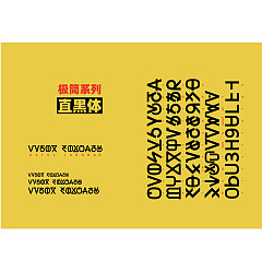 Permalink to 25P Collection of the latest Chinese font design schemes in 2021 #.625