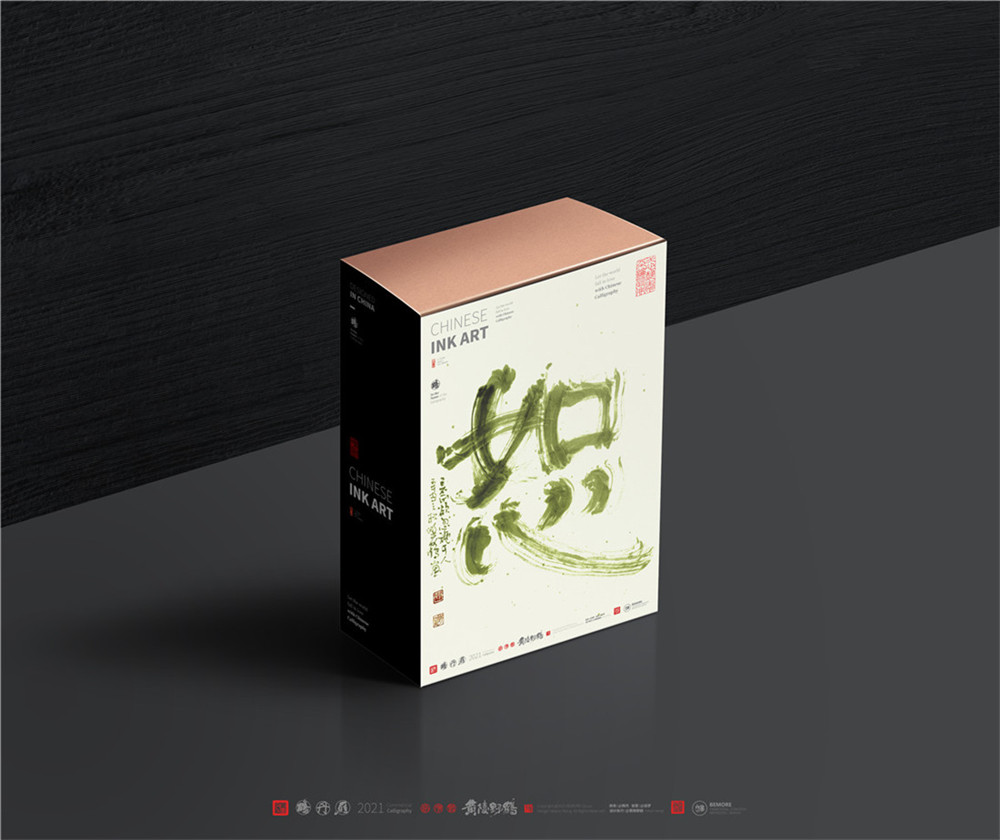 43P Collection of the latest Chinese font design schemes in 2021 #.637