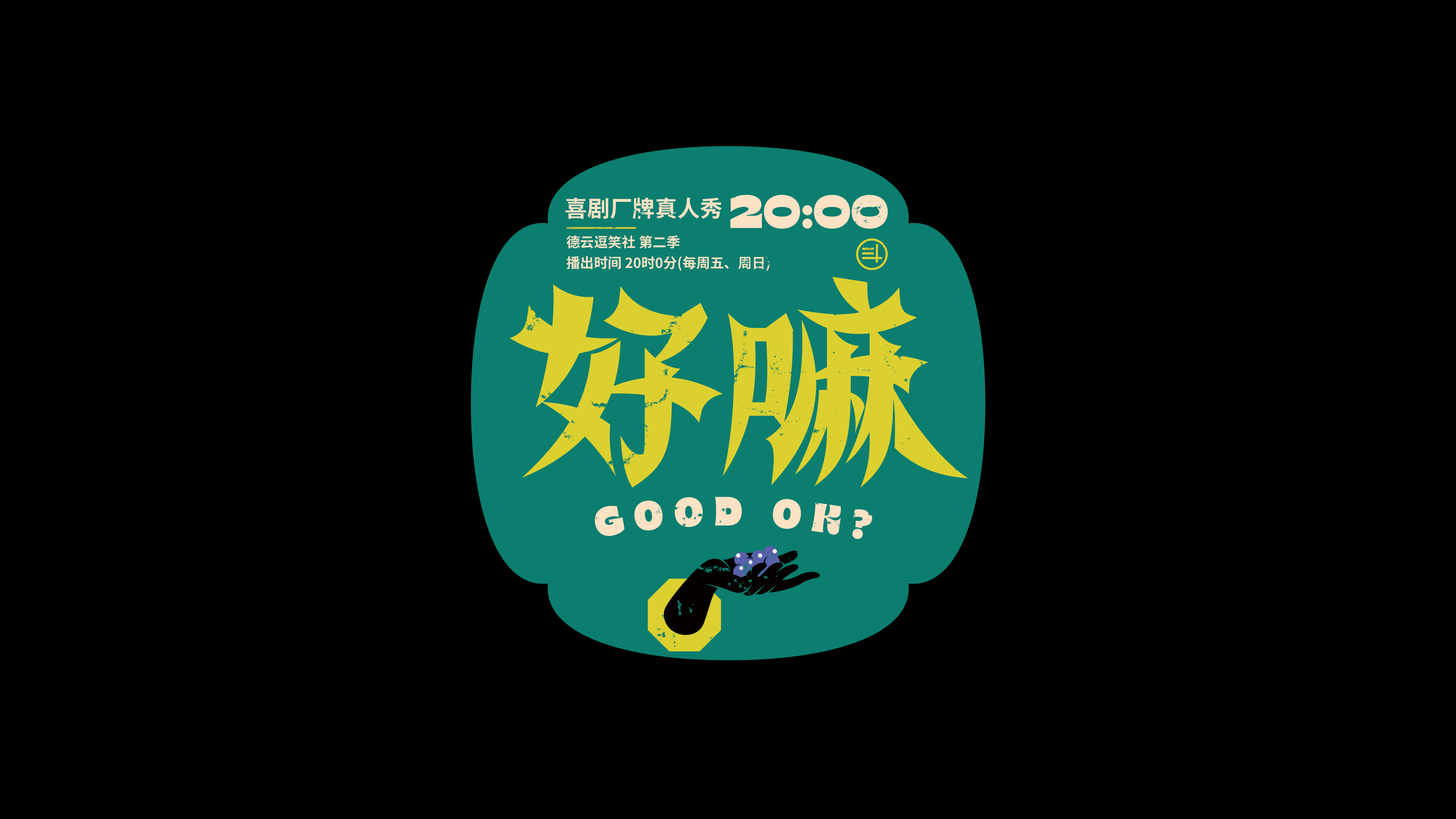12P Collection of the latest Chinese font design schemes in 2021 #.647