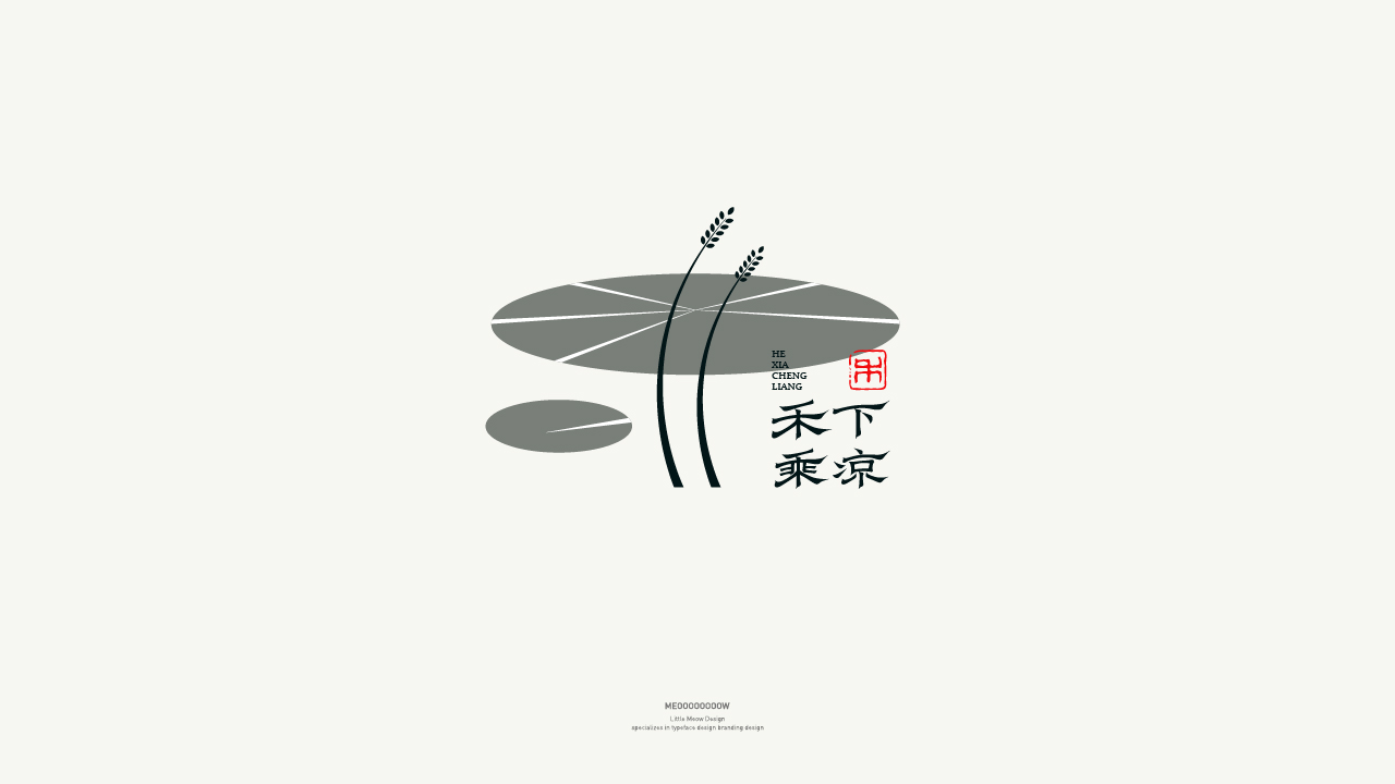 18P Collection of the latest Chinese font design schemes in 2021 #.649