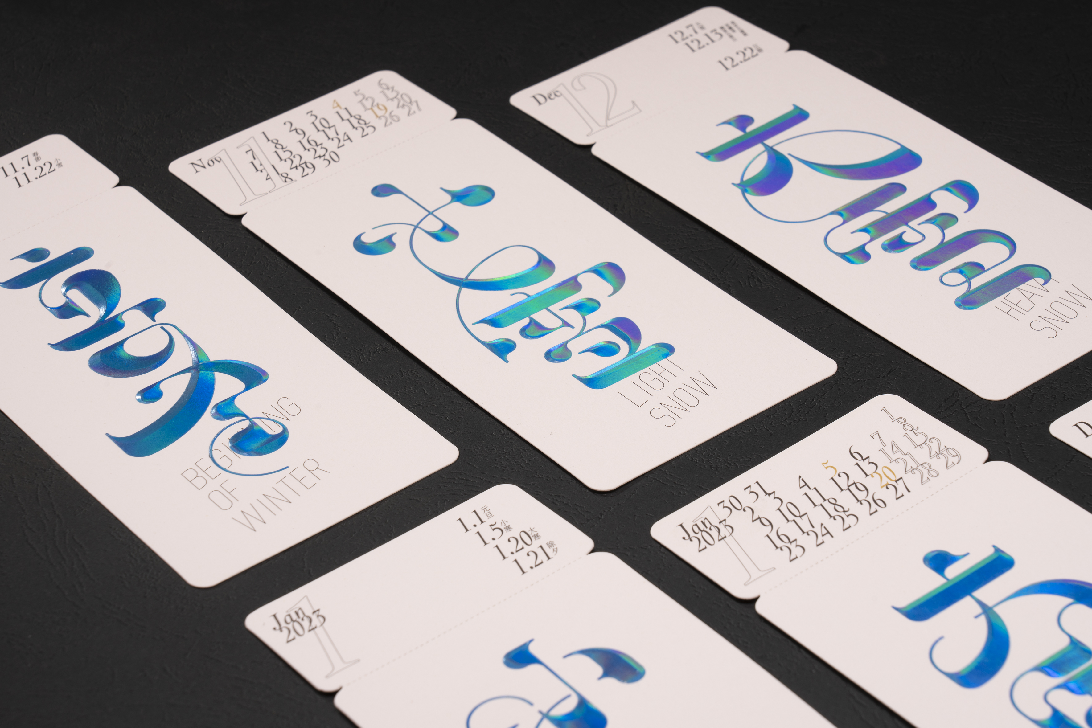 19P Collection of the latest Chinese font design schemes in 2021 #.668