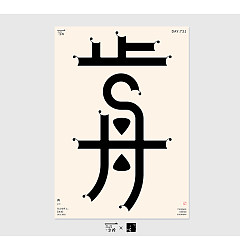 Permalink to 22P Collection of the latest Chinese font design schemes in 2021 #.688
